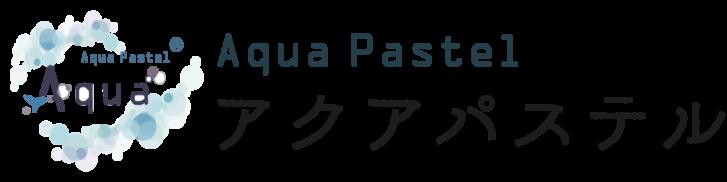 アクアパステル たにがわりさブログ「自分に素直になれるパステルアート」